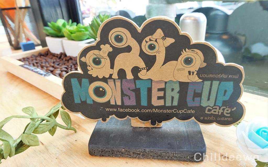 Monster Cup Cafe