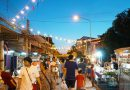 ชิลสุดสัปดาห์! ถนนคนเดินประตูสาร เมืองสุพรรณบุรี ไปหาของกิน เดินเล่นชิลๆ